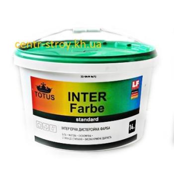 Totus Inter Farbe Краска интерьерная дисперсионная  (10 л)
