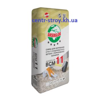 Anserglob BCM 11 Клей для газоблока (25 кг)