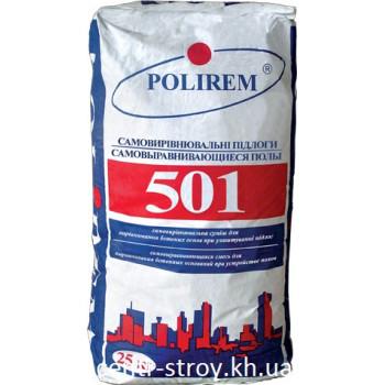 Polirem 501 Наливной пол