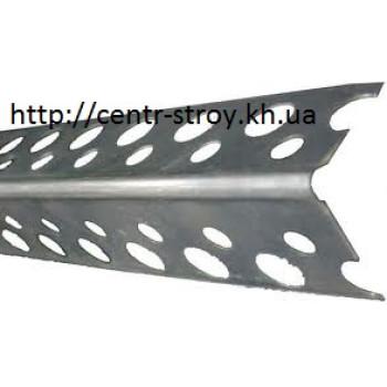 Уголок перфорированный алюминиевый 2,5 м