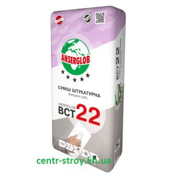 Anserglob BCT 22 Финишная штукатурка (серая)