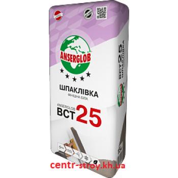 Anserglob BCT 25  Шпаклевка Финиш (белая)
