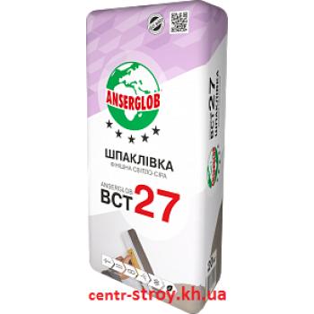 Anserglob BCT 27 Шпаклевка Финиш (светло-серая)