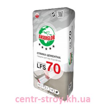 Anserglob LFS 70 Стяжка цементная