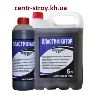 Акрилюкс Пластификатор для бетона (1л)