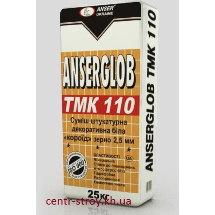 ANSERGLOB TMK-110 штукатурка «КОРОЕД» 2,5мм 25кг(белая)