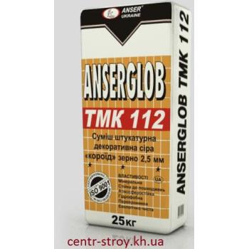 ANSERGLOB TMK-112 штукатурка «КОРОЕД» (СЕРАЯ) 2,5мм 25кг