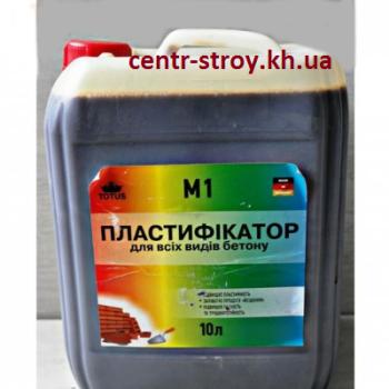 ТОТУС М1 Пластификатор для бетона (10л)
