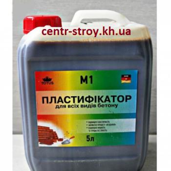 ТОТУС М1 Пластификатор для бетона (5л)
