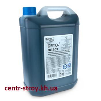 БЕТО-ПЛАСТ Пластификатор для бетона (1л)