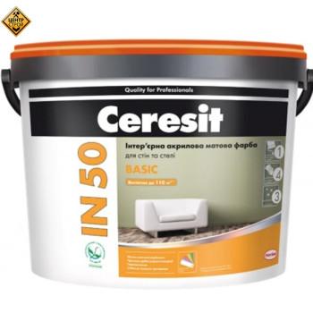CERESIT IN-50/10л BASIC Интерьерная акриловая матовая краска