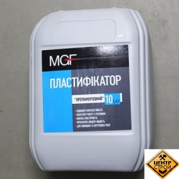 MGF Пластификатор противоморозный (до -15C) 10л