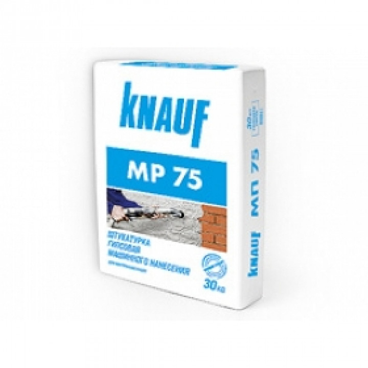 Knauf MP-75 Машинная штукатурка