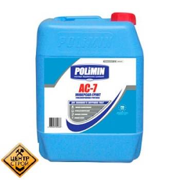 Полимин  АС-7 грунтовка глубокого проникновения 2 л