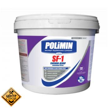 Полимин SF 1 краска силиконовая фасадная 14 кг