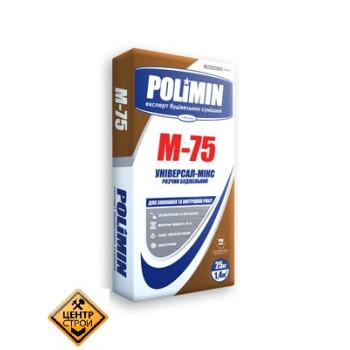 Полимин  М-75 раствор строительный по 25кг