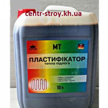 ТОТУС МТ Пластификатор для теплого пола (10л)