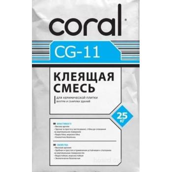 Coral CG 11 ( Клей для керамической плитки )