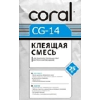 Coral CG 14 Клей для Миниральных и ППс плит
