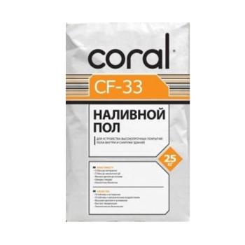 Coral CF 33 Наливной пол