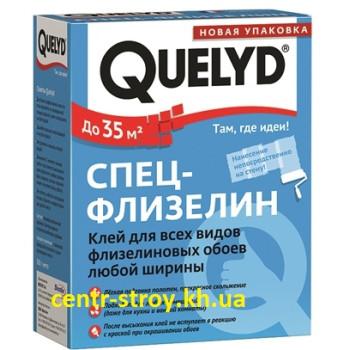 Quelyd Клей для обоев Флизелин (Келид)