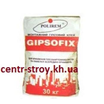 Polirem Гипсофикс 171 (Gipsofix)