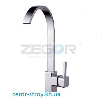 Zegor LAR - 7125 смеситель для кухни
