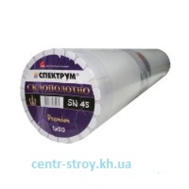 Стеклохолст паутинка 30 г/м2 Спектрум (рулон)