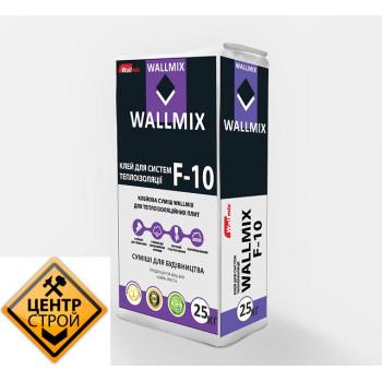 Wallmix F-10 Клей для приклеивания пенопласта плит и минеральной ваты
