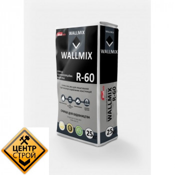 Wallmix R-60 Гидроизоляционная смесь