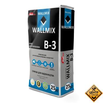 Wallmix B-3 Клей для газоблока